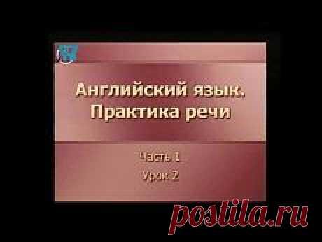 Англ. Видеоуроки | Пётр Дмитряха | Фотографии и советы на Постиле | Постила