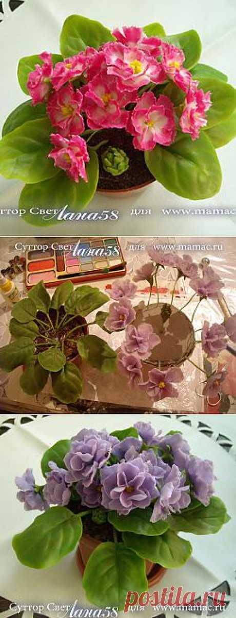 Фиалки из холодного фарфора. Рукотворные цветы.
