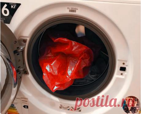 """""""Положи пакет в стиралку и не беспокойся"""" - подсказала подруга из Турции. Была рада результату, и решила поделиться   Пишет Надя Поднебесная   Яндекс Дзен"""