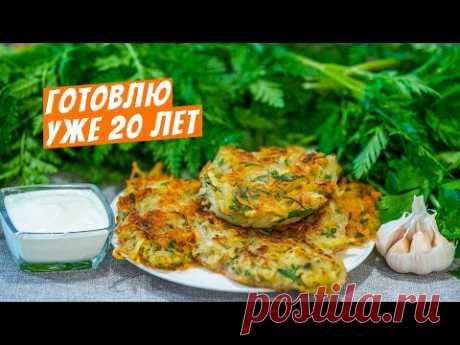 Драники из картошки Простой рецепт на сковороде хрустящие на ужин и обед!