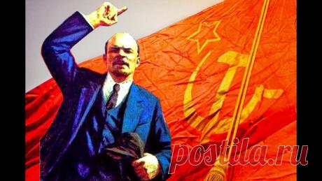 Пророчества В.И. Ленина | Общественный центр информации | Яндекс Дзен
