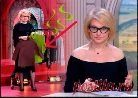 Эти 5 вещей Хромченко советует носить летом женщине 50+ с лишним весом (и не быть толстой «тёткой»).  Читай дальше на сайте. Жми подробнее ➡