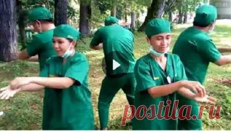 Танец мытья рук. Тайванские хирурги демонстрировали мытье рук с помощью танца! Прикольно . Та́нец — ритмичные, выразительные телодвижения, обычно выстраиваемые в