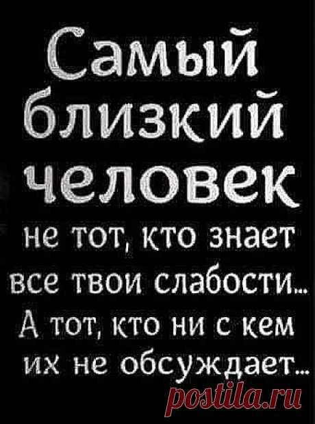 Рамина Волкова