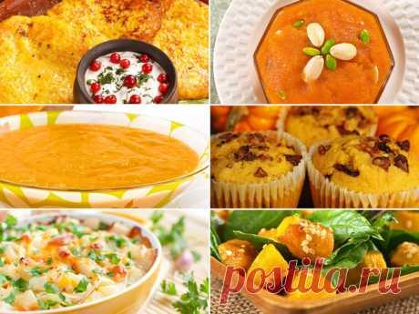 Блюда из тыквы: подборка вкусных рецептов с фото Узнай, какие блюда из тыквы ты можешь приготовить