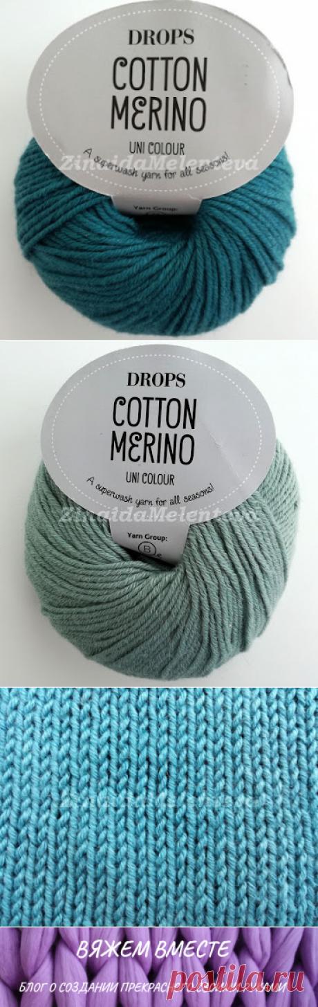Вяжем вместе: Пряжа Drops «Cotton Merino»