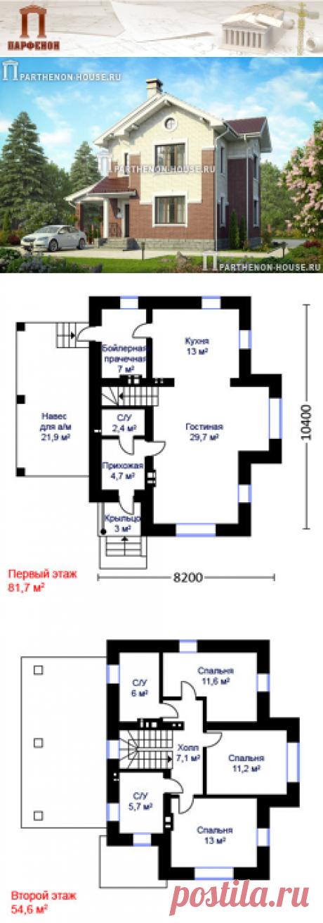 Проект небольшого двухэтажного дома из кирпича с навесом для авто ПА-110П  Площадь общая: 110,90 кв.м. + 25,10 кв.м. Площадь кровли: 174,19 кв.м. Высота 1 этажа: 3,000 м. Высота 2 этажа: 2,700 м. Высота дома в коньке: 8,800 м.   Технология и конструкция: строительство дома из кирпича. Фундамент: монолитная ж/б плита. Стены: кладка 510 мм из блоков поризованного керамического кирпича.