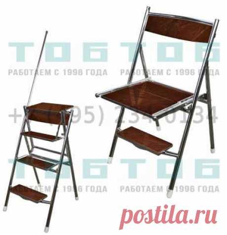 Стул-стремянка KL-26 (Орех) (Т) - купить в интернет-магазине 'ТОБ'