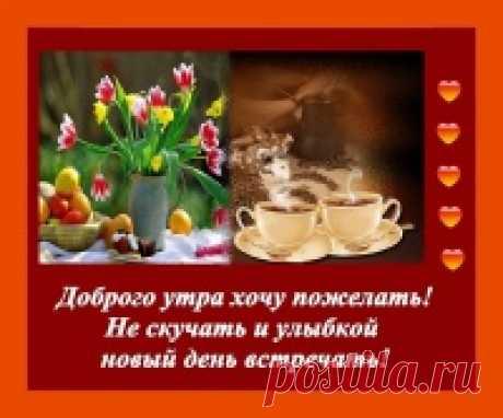 Галина Р