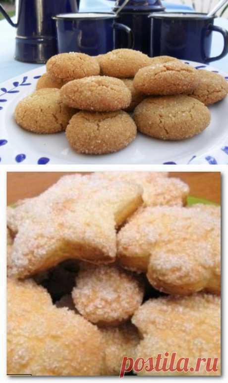 Печенье на сметане «Минутка»...!!! - Простые рецепты Овкусе.ру