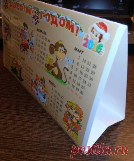 Детский настольный календарь. / Конкурсы / Символ 2016 года