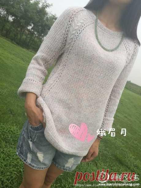 Туника-пуловер с косами на реглане. Схемы