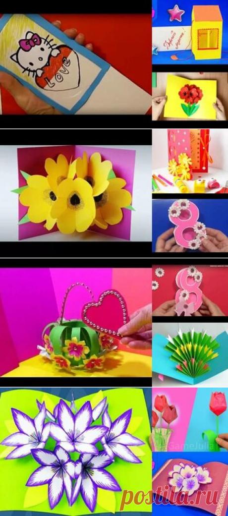 17 карточек в коллекции «Бумажная открытка на 8 Марта для мамы своими руками.» пользователя Татьяна С. в Яндекс.Коллекциях