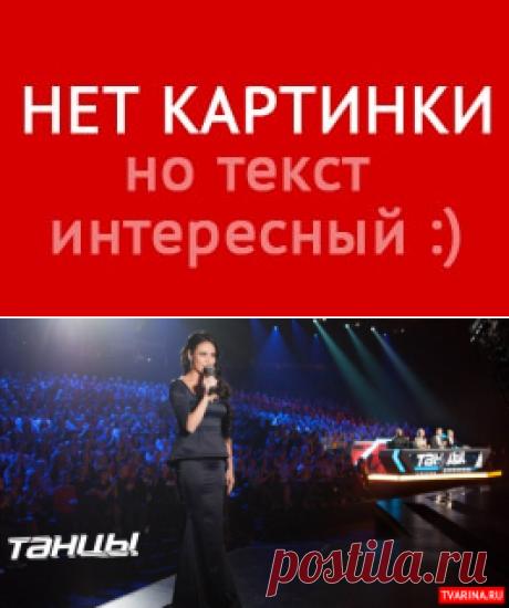 Танцы ТНТ 7 сезон - песни, OST треки из нового сезона (2020)