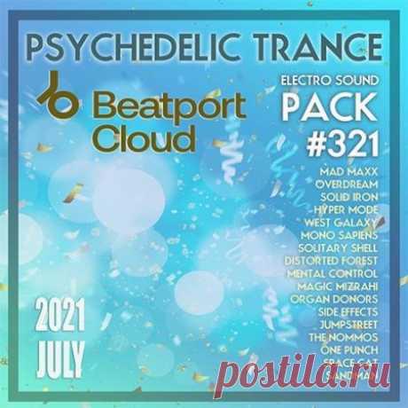 Beatport Psy Trance: Sound Pack #321 (2021) Эта музыка потрясает своей атмосферностью, заполняет вдохновением и дарит шанс пофантазировать. Она горазда приковать к себе слушателя на целые 9 часов звучания. 70 треков, похищающие личное время и убегающие с ним прочь минуты, стоит лишь отрешиться от всего и слиться в единый фантомный комок