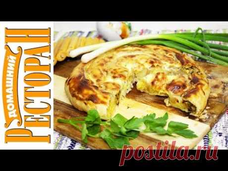 Вертута с картофелем и капустой - Kulinar24TV