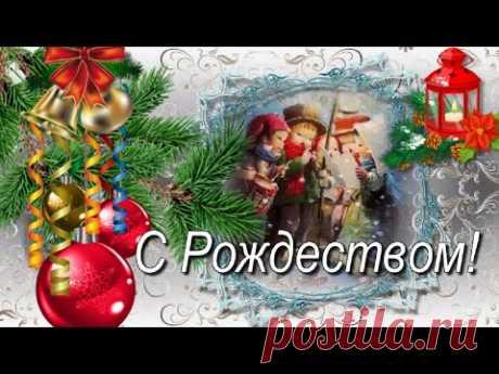С Рождеством! С Добром! С Любовью! Видео поздравление с Новым годом, с красивым Рождеством! - YouTube