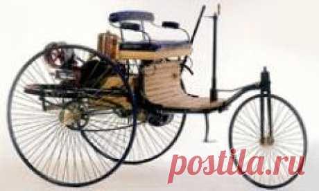 Сегодня 03 июля в 1885 году Карл Бенц провел первые испытания своего автомобиля