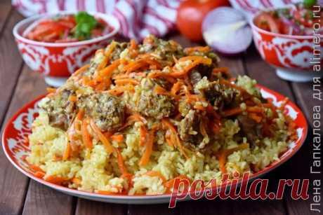 👌 Простой вариант ферганского плова из говядины, рецепты с фото Вкусный рецепт Простой вариант ферганского плова из говядины, пошаговый, с фото и отзывами 👍 Блюда из говядины, Блюда из риса, Узбекская кухня, Восточная кухня, Лук репчатый рецепты, Блюда из моркови
