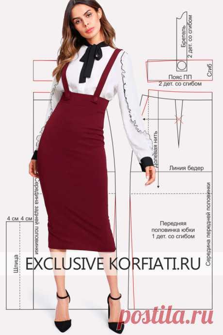 Выкройка юбки на бретелях от Школы шитья Анастасии Корфиати
