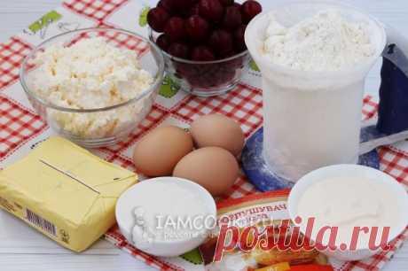 Песочный пирог с творогом и вишней — рецепт с фото пошагово