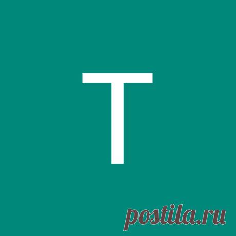 Татяна Прудаева