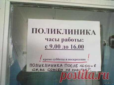 Прикольные объявления. Женская подборка №milayaya-ob-29280228082020 . Милая Я