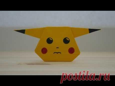 Оригами. Как сделать Пикачу из бумаги (видео урок) - YouTube