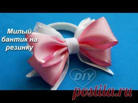 Бантик на резинку или зажим МК/Cute bows on an elastic band or clip DIY/Arco elástico РАР/