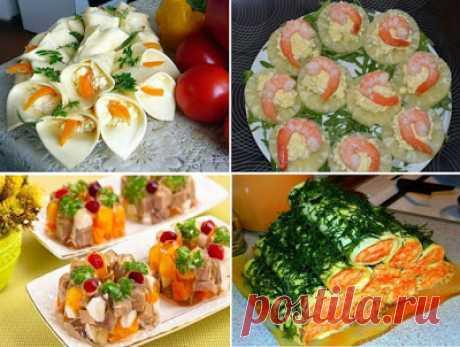 Оригинальные закуски к праздничному столу