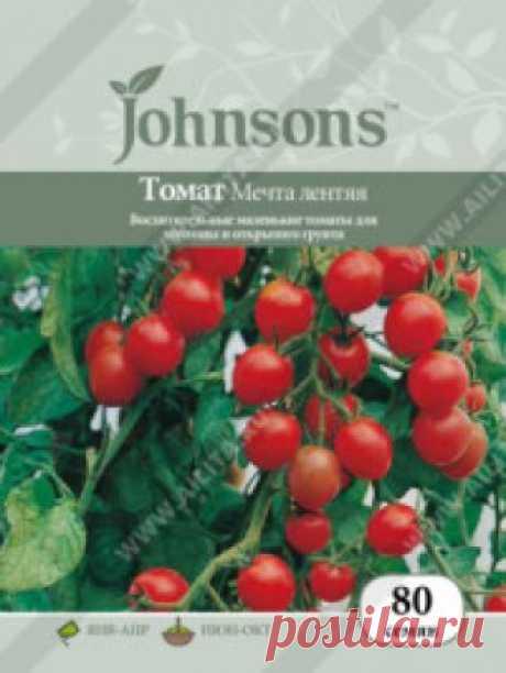 """Семена. Томат """"Мечта лентяя"""" (80 штук) Всхожесть: 85%. Раннеспелый сорт сладких маленьких томатов на длинных ветках. Растение индетерминантное. Сорт устойчив к заболеваниям. Посев: в закрытый грунт с января по март для выращивания в теплице, с марта по апрель для выращивания в открытом грунте. В горшках или ящиках с посадочным..."""