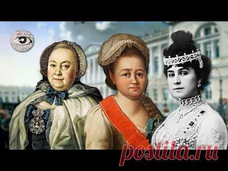 Самые знаменитые фаворитки российских монархов