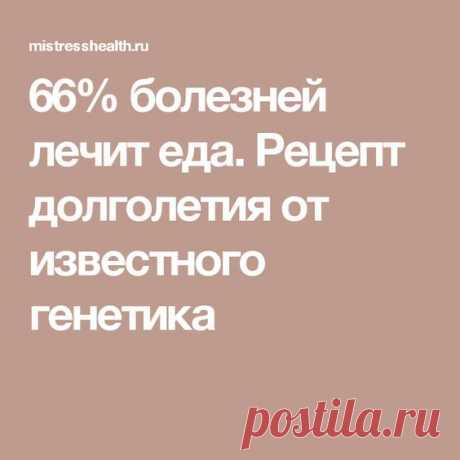 (33) Pinterest