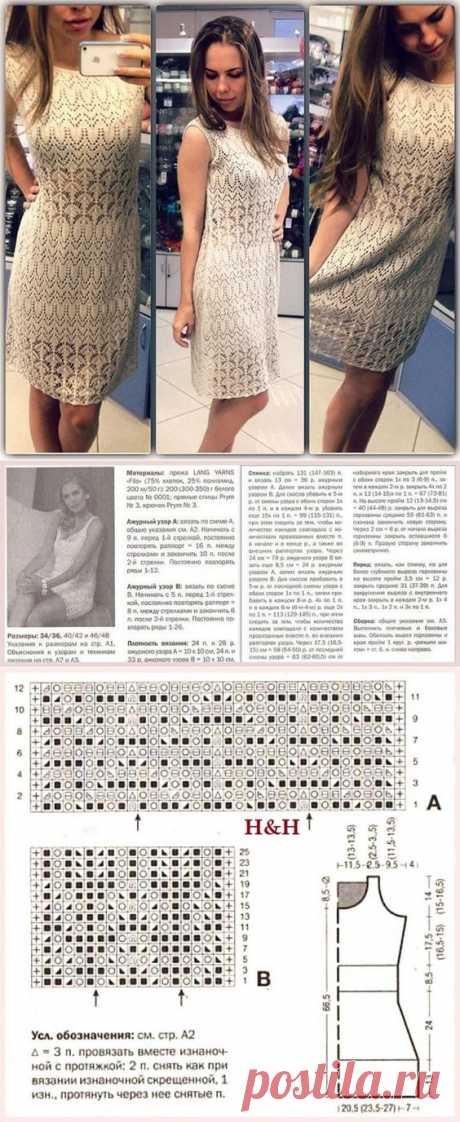 (1967) Pinterest