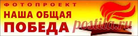 Гимн | Новости Таджикистана