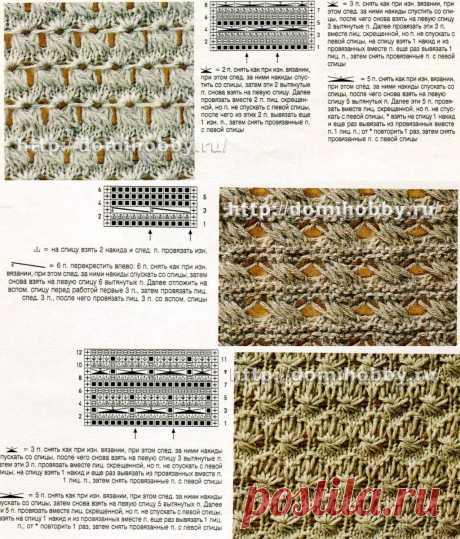 Узоры спицами с вытянутыми петлями