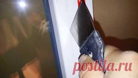 Чем и как снять штапики с пластикового окна без повреждений Бывают случаи, когда необходимо извлечь стеклопакет из пластикового окна, к примеру, чтобы помыть его с обратной стороны, или получить доступ к откосам, отливу, блоку кондиционера на фасаде. Снять само стекло не проблема, вся сложность убрать штапики, которые его удерживают. Рассмотрим, как и чем