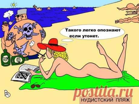 Субботний юмор... Улыбнемся!!!)   МАЛЕНЬКАЯ СТРАНА МС