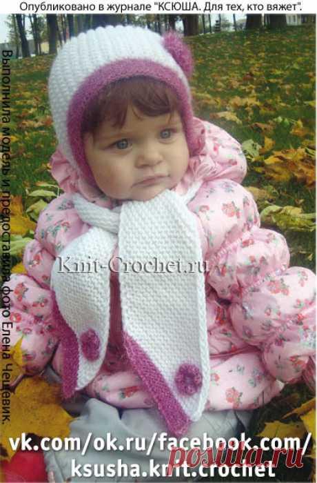 Чепчик и шарф для малыша спицами.
