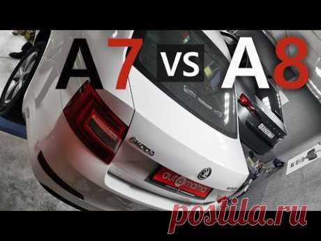 И это ВСЁ? Изменения новой Skoda Octavia A8 в сравнении с Октавия А7