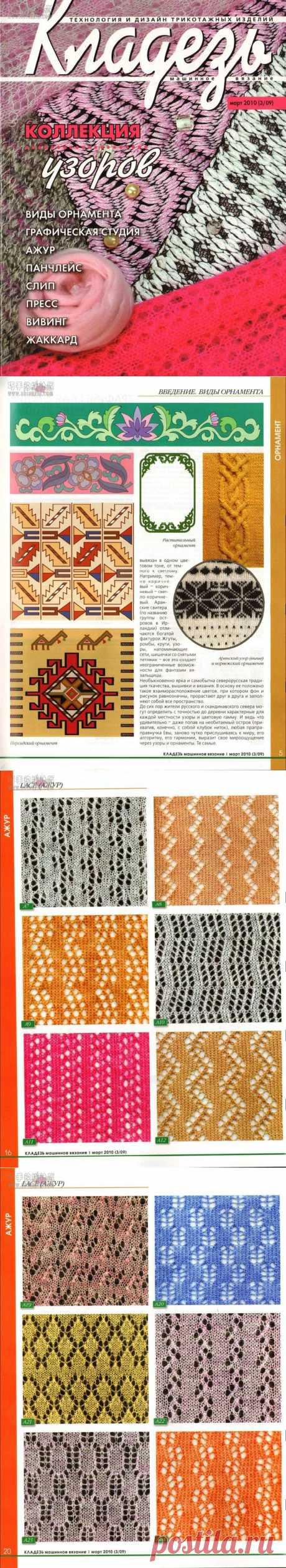 Новый жаккард, полый цветочным узором - влюбиться в журнале Fangfei - Netease блог