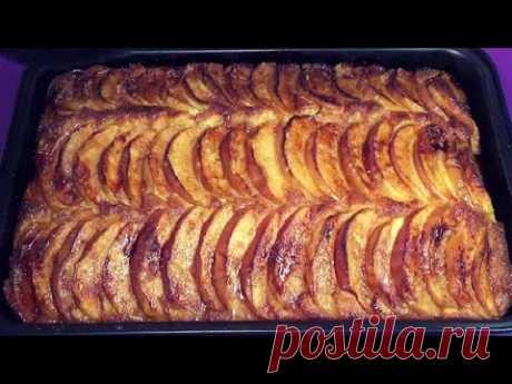 Этот яблочный пирог в следующий раз буду печь в самом большом противне  Иначе не хватает
