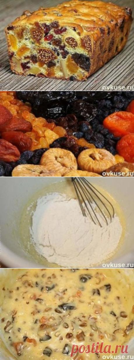 Кекс Мазурка с сухофруктами и орехами