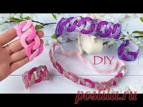 Украшения из глиттерного фоамирана Diy Glitter Eva Foam Sheets craft Повязка на голову Браслет