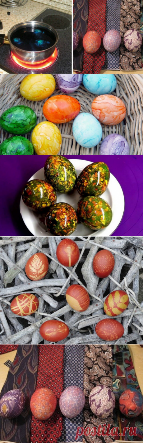 Как необычно украсить пасхальные яйца: 7 удивительных идей | Тысяча и одна идея