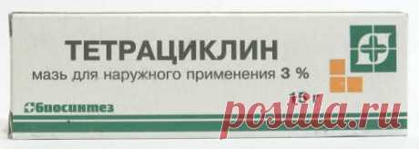 Антибиотики от стафилококка золотистого и группы лекарств по типу инфекции