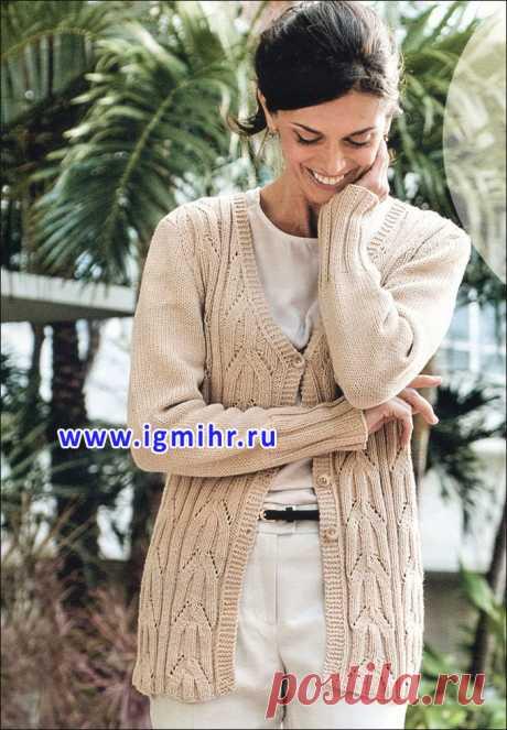 Вязание спицами. Элегантный классический кардиган бежевого цвета, с рельефными узорами.: lvica_a