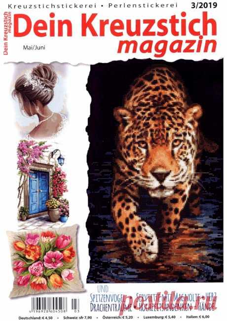 Dein Kreuzstich magazin №3 2019.