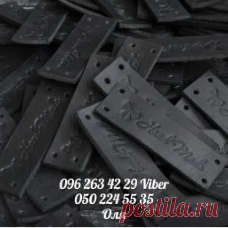 """Бирки для вязания - купить в интернет-магазине """"Мадам-Брошкина"""""""