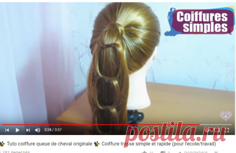 (1) ✨ Tuto coiffure queue de cheval originale ✨ Coiffure tresse simple et rapide (pour l'ecole/travail) - YouTube